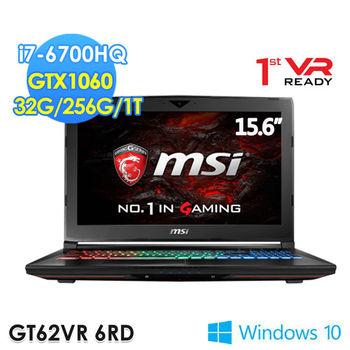 MSI 微星 GT62VR 6RD-013TW 15.6吋 i7-6700HQ 獨顯GTX1060 WIN10 電競筆電