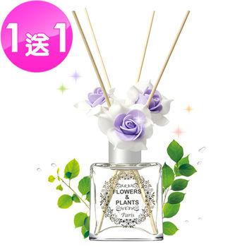 【愛戀花草】陽光澳洲茶樹 水晶擴香精油 (150ML/兩瓶組)