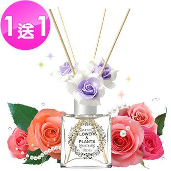 【愛戀花草】保加利亞玫瑰 水晶擴香精油 (150ML/兩瓶組)