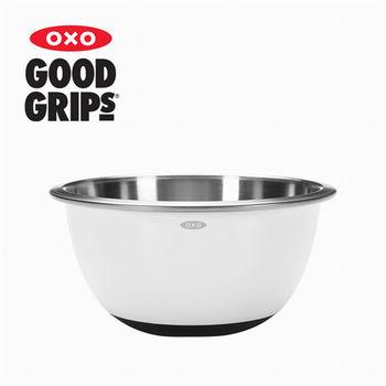 【美國OXO】不鏽鋼止滑攪拌盆 (2.8L)