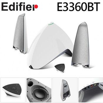 EDIFIER 漫步者 E3360BT 前衛時尚無線藍芽喇叭 音響  不規則箱體,降低內部駐波,音質更純正