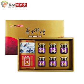 華陀扶元堂 養生御禮B-1盒(高麗蔘+冰糖燕窩)
