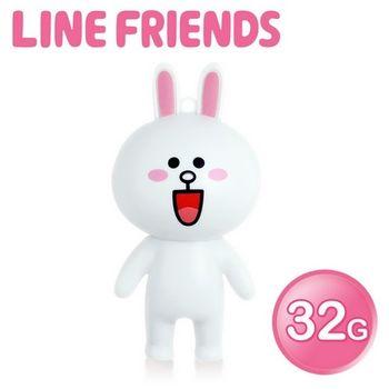 LINE FRIENDS 32GB 立體造型隨身碟-兔兔 (WH-LN223C)