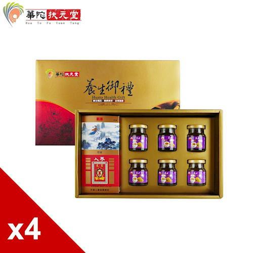 華陀扶元堂 養生御禮(高麗蔘茶包10入+冰糖燕窩6入)x4盒