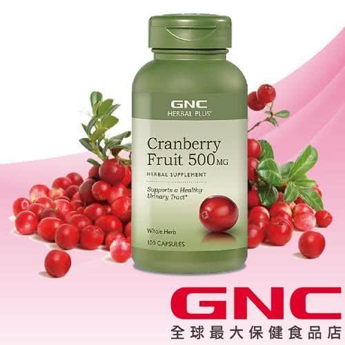 【GNC健安喜】蔓越莓膠囊食品 100顆