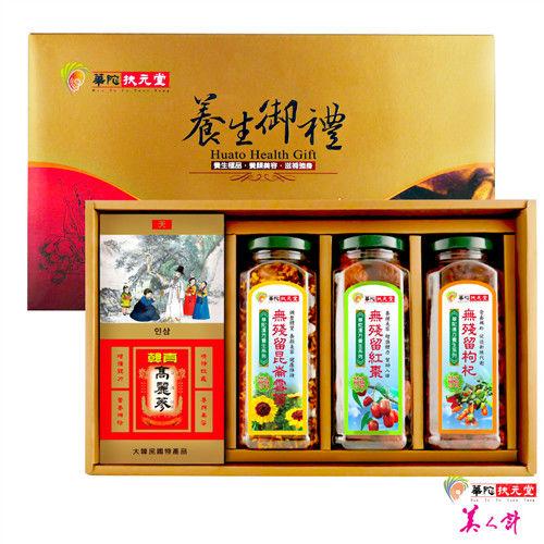 華陀扶元堂 養生御禮K(高麗蔘茶+枸杞+紅棗+菊花)x1