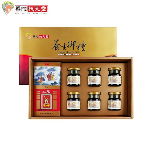 華陀扶元堂 養生御禮C(高麗蔘沖泡包10包+MSM葡萄糖胺6瓶)X1