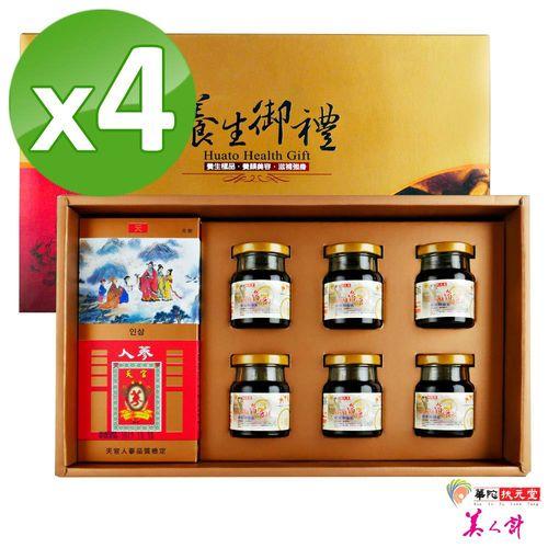 華陀扶元堂 養生御禮C(高麗蔘沖泡包10包+MSM葡萄糖胺6瓶)X4