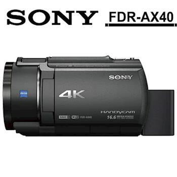 【32G原包組】SONY FDR-AX40 4K高畫質攝影機(公司貨)