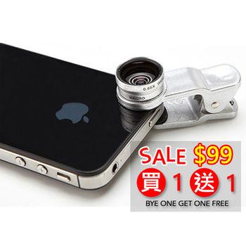 【買一送一】手機拍照神器 萬用鏡頭 廣角+微距二合一鏡頭