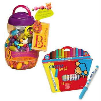【美國B.Toys】波普珠珠 +【義大利 GIOTTO】可洗式寶寶彩色筆(12色)