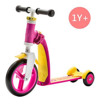 奧地利Scoot  Ride Highwaybaby幼兒滑步滑板平衡車-寶貝粉(1Y+)