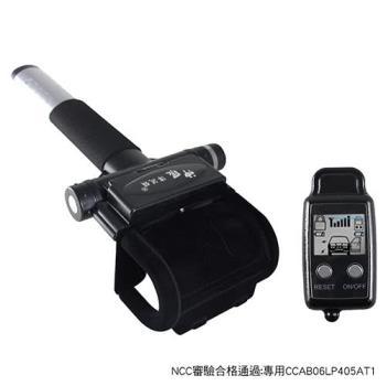 神眼全方位遙控傳訊鎖 S-5168-3(升級版) 贈遙控器皮套+電池