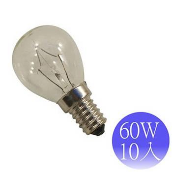 【順合】110V 60W E14S 國民燈泡 西德型-10入(燈泡色)