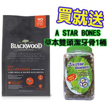 【BlackWood】柏萊富 特調全齡犬(羊+米+雞)30磅 送潔牙骨
