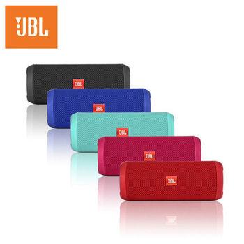 JBL Flip3 防水多媒體藍牙喇叭