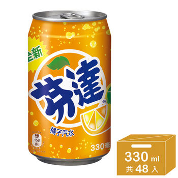【芬達】橘子汽水 (330mlX48罐)-易開罐