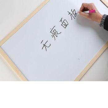 [協貿國際]磁性掛式辦公小黑板辦公會議留言書寫白板兒童學習板50*70單個價