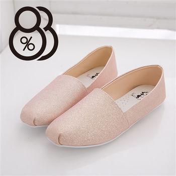【88%】經典素面休閒鞋款 金蔥包皮革 豆豆鞋 懶人鞋 樂福鞋 便鞋(3色)