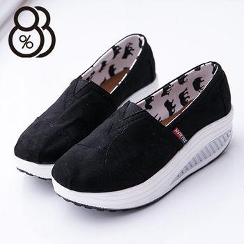 【88%】休閒輕量舒適4CM厚底增高 樂福鞋 高質感麂皮材質懶人鞋 便鞋 3色