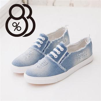 【88%】牛仔帆布刷色 綁帶破布樣式 小厚底好穿好走 帆布鞋 懶人鞋(2色)