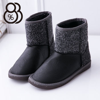 【88%】經典款素色優雅短毛呢皮革短靴 雪靴 防滑膠底雪靴  2色