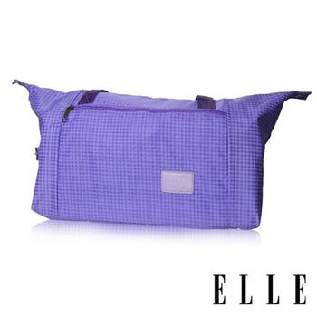 【ELLE】輕旅休閒可掛式摺疊收納尼龍手提行李包(格紋紫 EL82358-24)