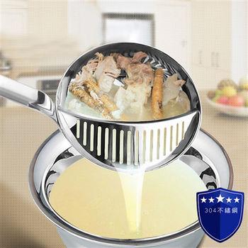 PUSH!廚房餐具用品可拆卸漏擋湯勺漏勺304不銹鋼火鍋勺(加厚大號)D84