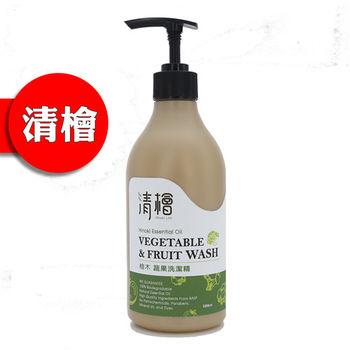 【清檜】檜木天然蔬果洗潔精(500ml/瓶)