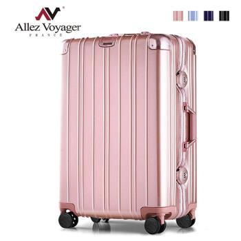 【法國 奧莉薇閣】無與倫比的美麗PC26吋防撞金屬鋁框耐撞擊行李箱