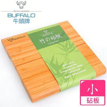【牛頭牌】竹木砧板 (小) 加腳墊