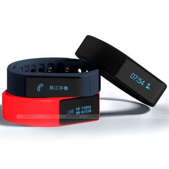 長江 W6 觸控智能手環