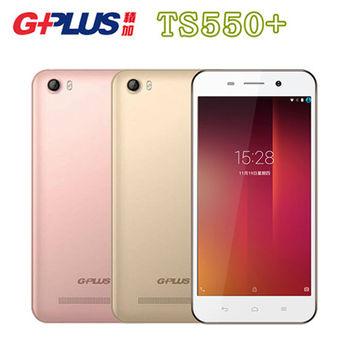 GPLUS TS550+ 16G/2G 四核5.5吋 雙卡手機 ※送側掀+果凍套+內附保貼
