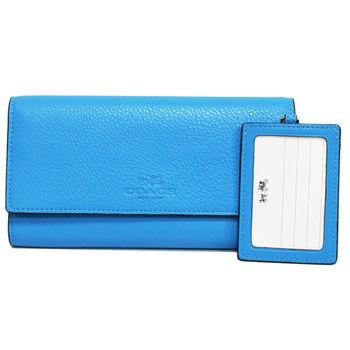 【COACH】經典壓印LOGO皮革翻蓋扣式長夾附活動證件識別證套(藍)