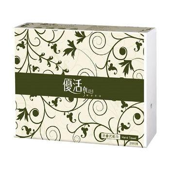 Livi優活抽取式摺疊擦手紙巾(200抽x20包/箱)