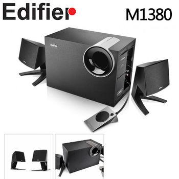 EDIFIER 漫步者 M1380 三件式 2.1聲道喇叭 音響