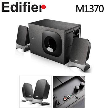 EDIFIER 漫步者 M1370 三件式2.1聲道 喇叭 音響