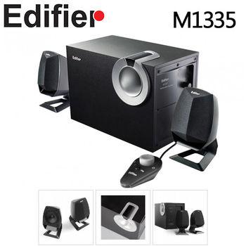 Edifier 漫步者 三件式2.1聲道多媒體喇叭(M1335)