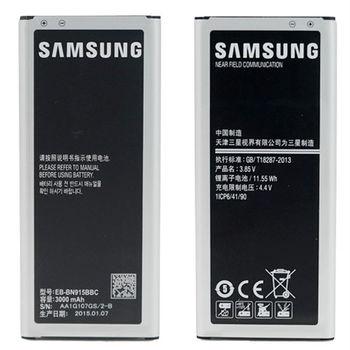 【Samsung】原廠電池EB-BN915BBC N9150 Note Edge