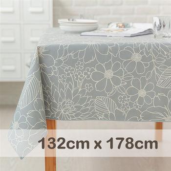CasaBella美麗家居 防水桌巾 暖灰緹花紋 132x178cm