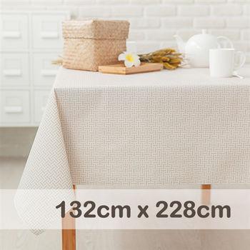 CasaBella美麗家居 防水桌巾 米白編織紋 132x228cm