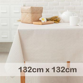 CasaBella美麗家居 防水桌巾 米白編織紋 132x132cm