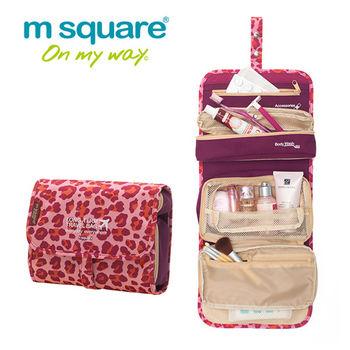 Msquare 旅行收納化妝包 (大) |旅遊沐浴包 豹紋款