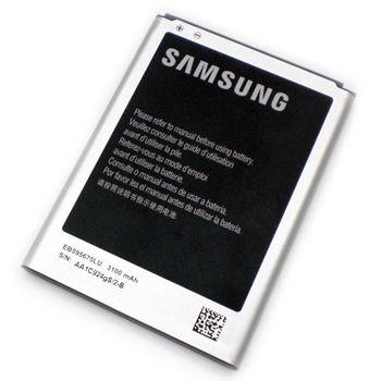 【Samsung】原廠電池EB595675LU N7100 Note2