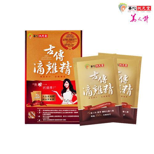 華陀扶元堂古傳鮮滴雞精冷凍出貨體驗組(60mlx5包/盒)x1