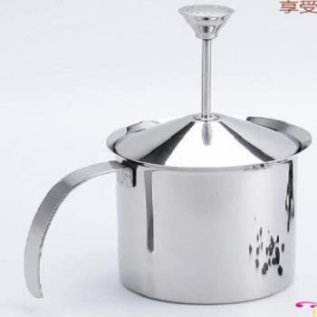 [協貿國際]  不銹鋼雙層打奶泡器手動牛奶打泡器咖啡奶泡壺加厚400cc
