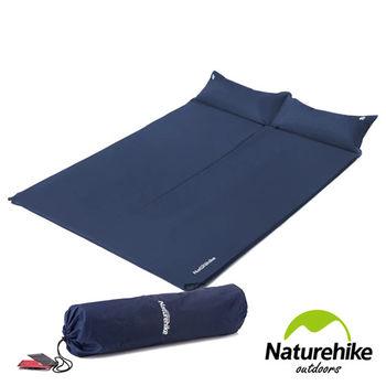 Naturehike 雙人帶枕自動充氣睡墊 防潮墊 深藍