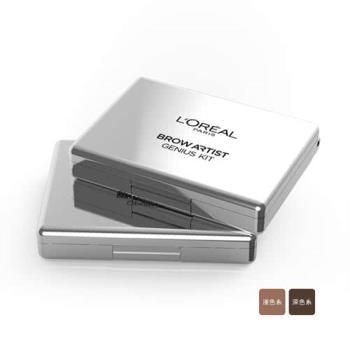 LOREAL Paris 巴黎萊雅 專業訂製眉彩盒  3.5g