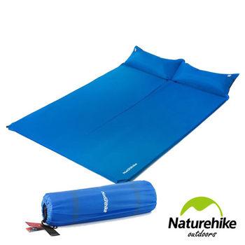 Naturehike 雙人帶枕自動充氣睡墊 防潮墊 天藍