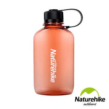 Naturehike 懷舊造型Tritan輕量便攜直飲式水壺 450ml 淺棕